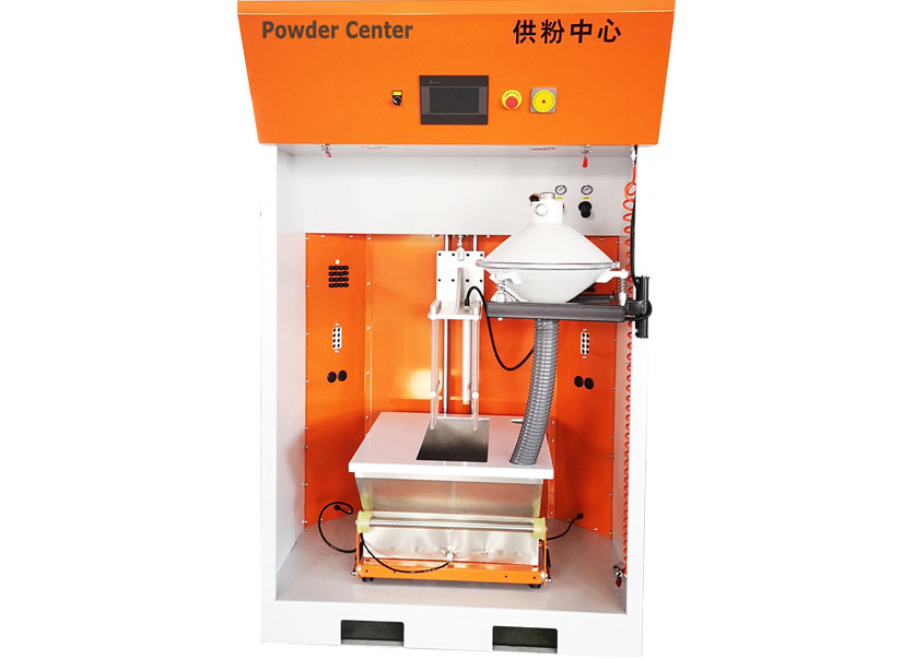 powder Feed Center